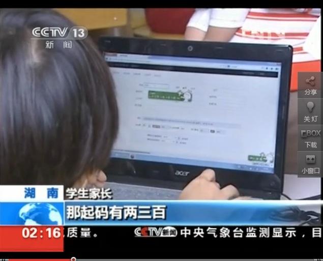 央视报道,培训学校报名火热!快来看看这家学校用的什么软件吧!